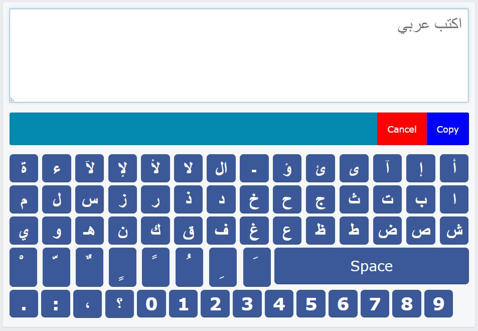 Lexiboards.com - Clavier Arabe en ligne