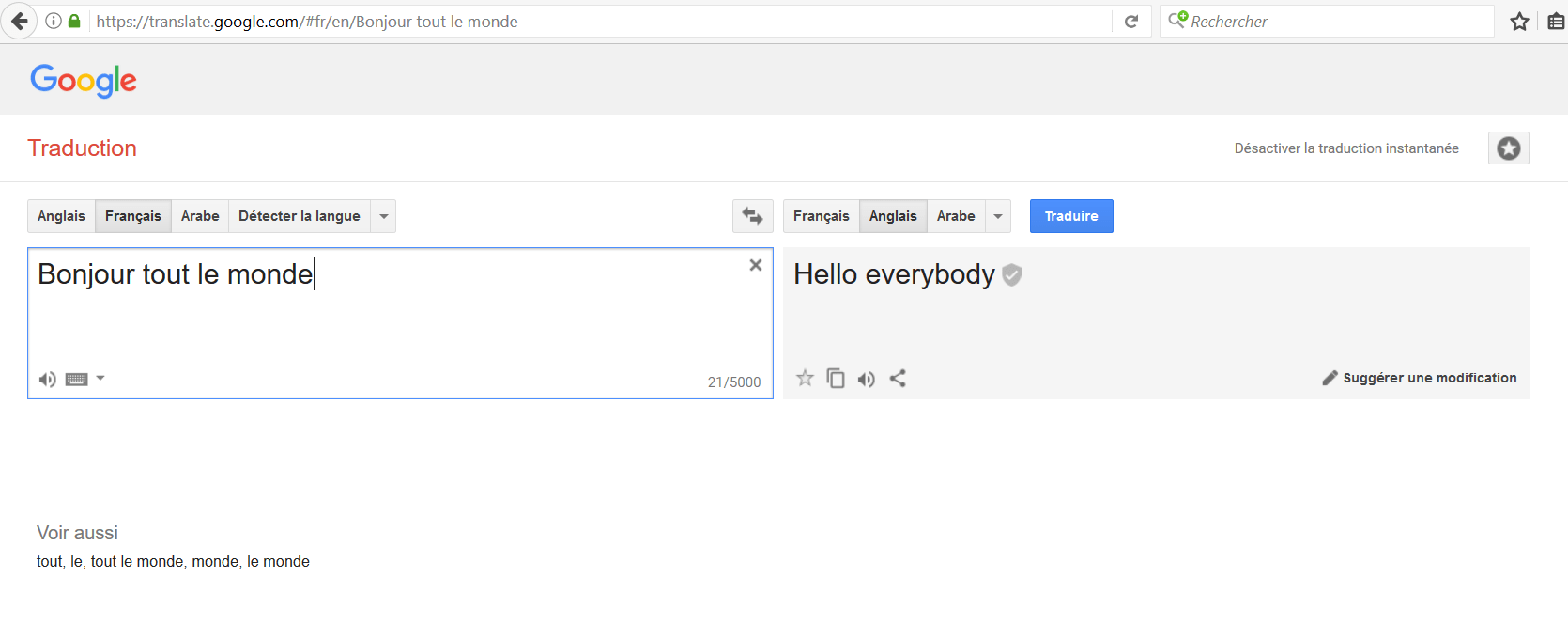 Dictionnaire Google translate