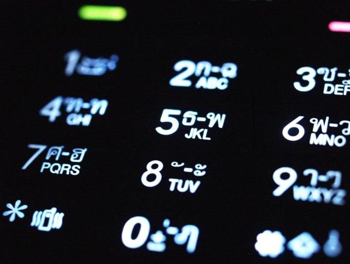 Comment trouver le numéro de téléphone de quelqu un en ligne c156e5082380
