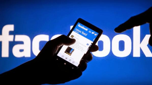 comment cacher votre profil Facebook