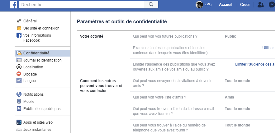 Facebook - changer les paramètres de confidentialités