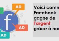 comment-facebook-gagne-argents
